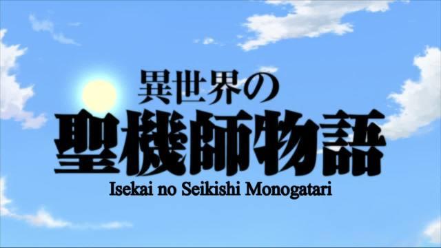Tenchi Muyo War on Geminar00008