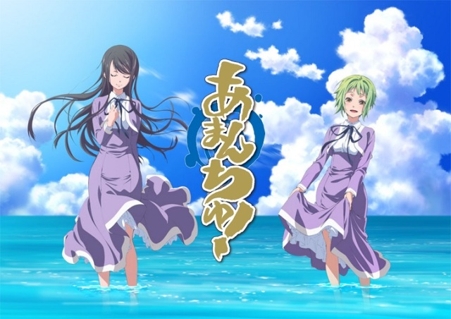 Amanchu_RRPage_Summer2016
