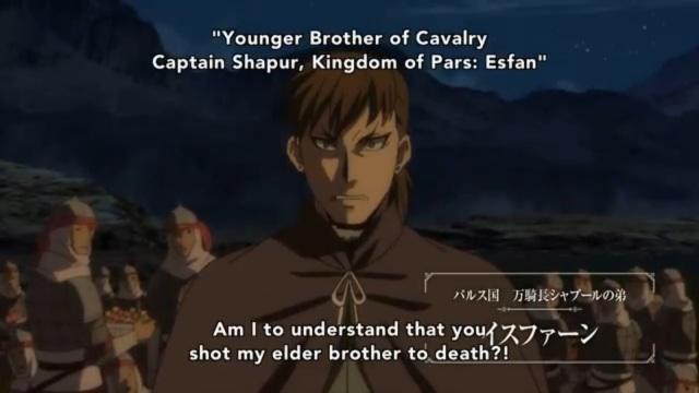 Arslan 101