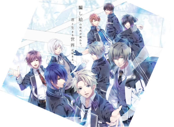 Norn9.png