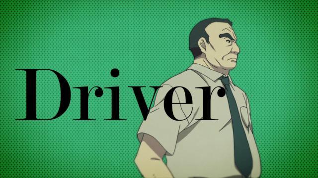 LV_OP_Driver