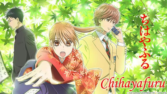 Podcast09_Chihayafuru.jpg