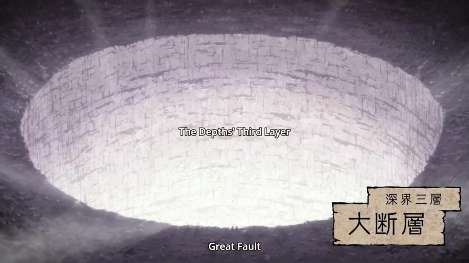Made in Abyss Ep 9 -_00002.jpg