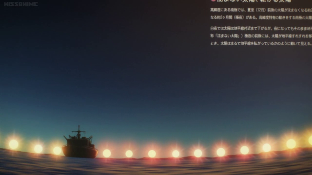 Sora yori mo Tooi Basho Ep 01 -_00027.png