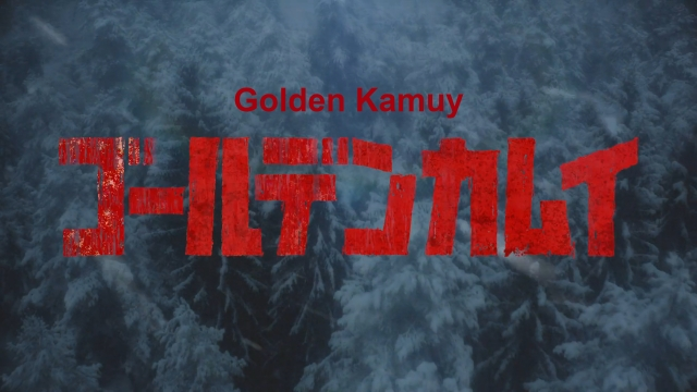 golden_kamuy_title.jpg